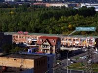 Тольятти, улица Офицерская, дом 12В. офисное здание
