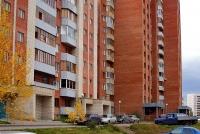 Тольятти, улица Офицерская, дом 17. многоквартирный дом