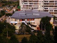 Тольятти, улица Офицерская, дом 35. многофункциональное здание