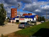 Togliatti, Social and welfare services Пионер, сервис-центр, Ofitserskaya st, house 35Б