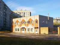 Togliatti, Pobedy st, house 22. office building