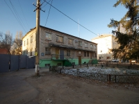 Тольятти, Победы ул, дом 41