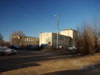 Тольятти, улица Победы, дом 42. филармония