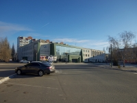 Togliatti, Pobedy st, house 42. philharmonic hall