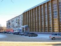 陶里亚蒂市, 学院 МОУ Тольяттинский институт искусств, Pobedy st, 房屋 46