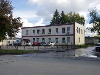 Тольятти, улица Победы, дом 10. офисное здание