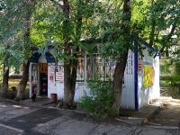 Тольятти, улица Победы, дом 18А. магазин
