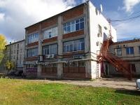 Тольятти, улица Победы, дом 19А. офисное здание