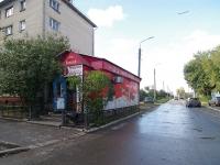 Тольятти, улица Победы, дом 19Б. магазин