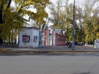 Тольятти, Победы ул, дом 57
