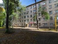 Тольятти, улица Победы, дом 14. многоквартирный дом