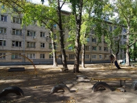 Togliatti, Pobedy st, house 14. Apartment house