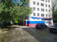 Тольятти, улица Победы, дом 17. многоквартирный дом