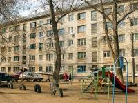 Тольятти, улица Победы, дом 18. многоквартирный дом
