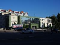 улица Победы, дом 42. филармония