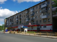 Togliatti, Pobedy st, house 50. Apartment house