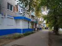 Togliatti, Pobedy st, house 51. Apartment house