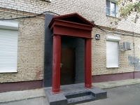 Togliatti, Pobedy st, house 52. Apartment house