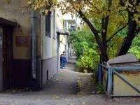 Тольятти, улица Победы, дом 53. многоквартирный дом
