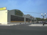 "Togliatti, shopping center ""Алтын"", Pobedy st, house 29А"
