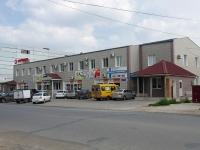 Тольятти, улица Победы, дом 2. многофункциональное здание