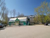 Тольятти, Приморский бульвар, дом 14А. многофункциональное здание