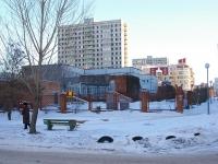 "Togliatti, nursery school №202 ""Росток"", Primorsky blvd, house 25"