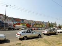 Тольятти, Приморский бульвар, дом 45. многофункциональное здание