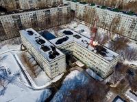 Тольятти, поликлиника №1, Приморский бульвар, дом 24