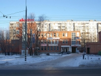 neighbour house: blvd. Primorsky, house 2Б. office building