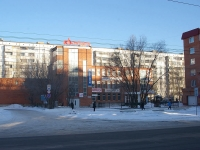 Togliatti, Primorsky blvd, house 2Б. office building