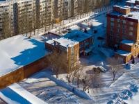 Тольятти, Приморский бульвар, дом 2Б. офисное здание