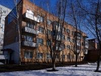 Тольятти, Приморский бульвар, дом 6. пожарная часть №81