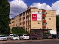 Тольятти, Приморский бульвар, дом 8. офисное здание
