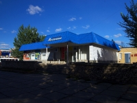 "Togliatti, store ""Волжанка"", Primorsky blvd, house 29А"