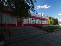 "Togliatti, supermarket ""Магнит"", Primorsky blvd, house 33А"