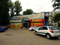 Togliatti, Primorsky blvd, house 14А. multi-purpose building