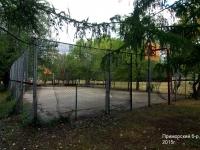Тольятти, Приморский бульвар. спортивная площадка