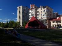 Тольятти, Приморский бульвар, праздничная площадка