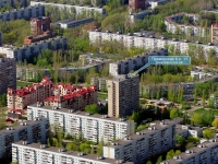 Togliatti, Primorsky blvd, house 11. Apartment house