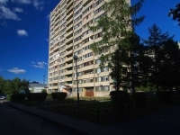 Togliatti, Primorsky blvd, house 33. Apartment house