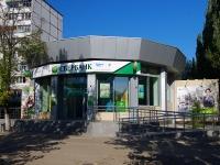 """соседний дом: б-р. Приморский, дом 42А. банк ПАО """"Сбербанк"""""""