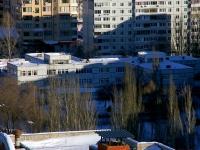 Тольятти, детский сад №139, Облачко, Приморский бульвар, дом 17