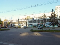 Togliatti, Revolyutsionnaya st, house 6. multi-purpose building