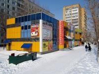 """Тольятти, магазин """"Меркурий"""", улица Революционная, дом 8В"""