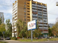 Togliatti, Revolyutsionnaya st, house 8. Apartment house