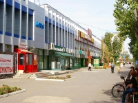 Togliatti, Revolyutsionnaya st, house 14. multi-purpose building