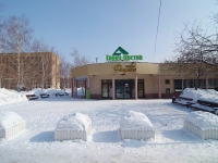 "Togliatti, shopping center ""Город цветов"", Revolyutsionnaya st, house 15"