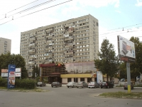 """Togliatti, restaurant """"Якитория"""", Revolyutsionnaya st, house 32"""