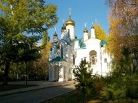 陶里亚蒂市, 文科中学 Православная классичекая гимназия, Revolyutsionnaya st, 房屋 74